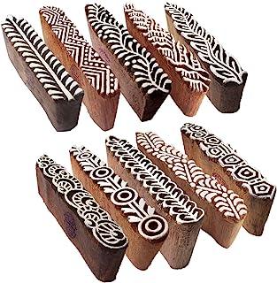 طوابع خشبية بنمط حواف خشبية أنيقة من Mehndi (مجموعة من 10)