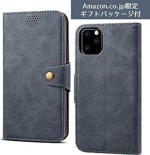 【Amazon.co.jp 限定】Meister Craft iPhone 11 ケース おしゃれな手帳型 グレー 【NorthFaceやTimberlandも採用 ISA社最高級ドイツPUレザー製】 ギフト箱入 擦り傷防止加工 Qi対応 MC435