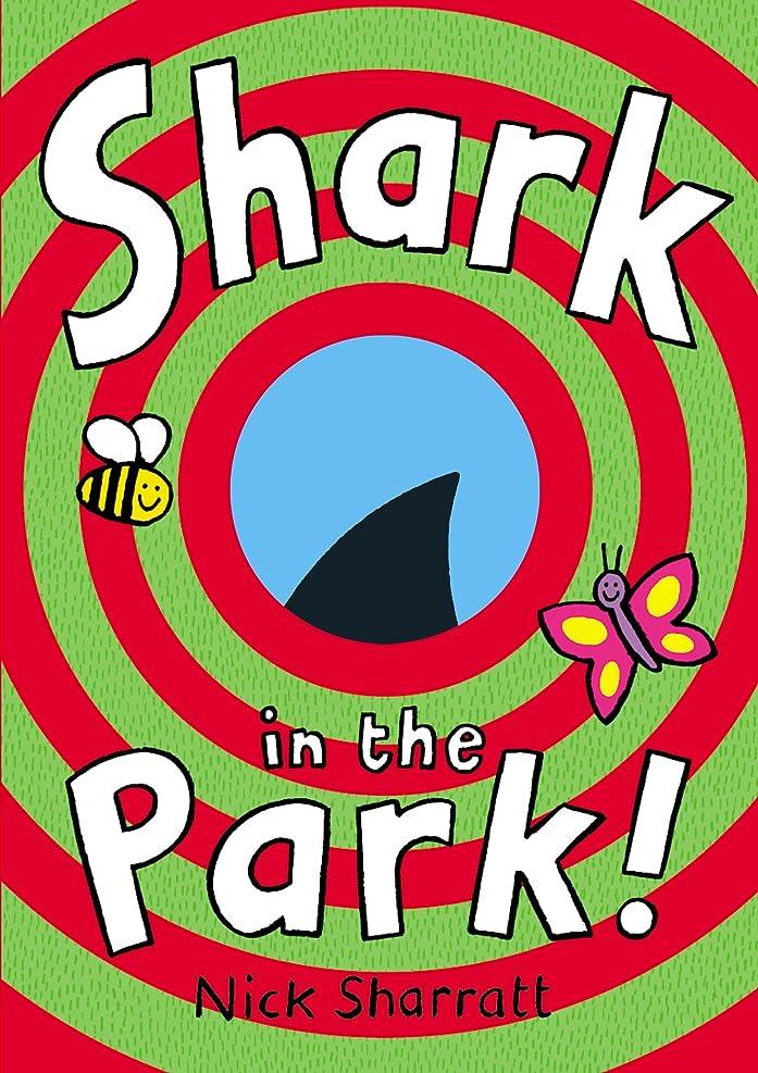 どこ分注するシェルShark In The Park