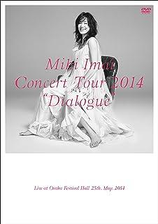"CONCERT TOUR 2014 ""Dialogue"" -Live at Osaka Festival Hall- [DVD]"