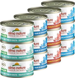 almo nature HQS Natural Variety Pack Grain-Free Wet Canned Cat Food - Chicken-