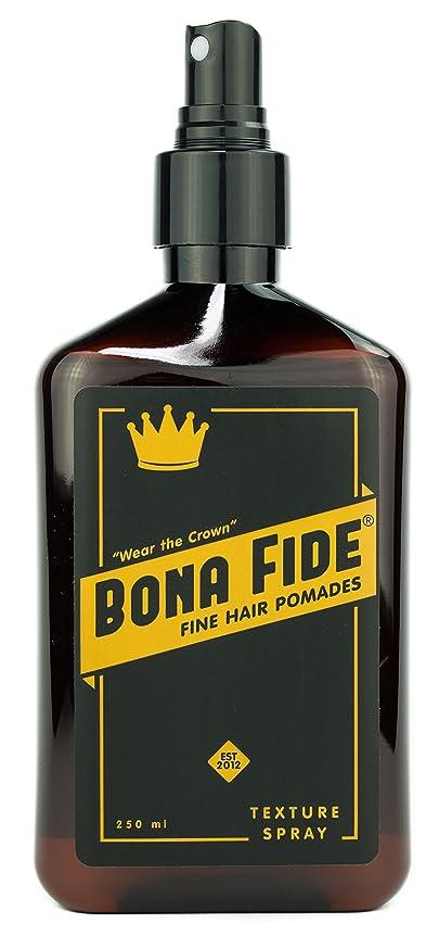 あえてアセ近似ボナファイドポマード(BONA FIDE POMADE) テクスチャースプレー (250mL) メンズ 整髪料 ヘアスタイリング剤 水性 ヘアグリース スタイリングスプレー 液体状ポマード リッキドタイプ ツヤあり