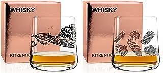 Ritzenhoff Next Whisky 2 er Set Whiskyglas O. Hajek  Mourao H17 mit Glasreinigungstuch