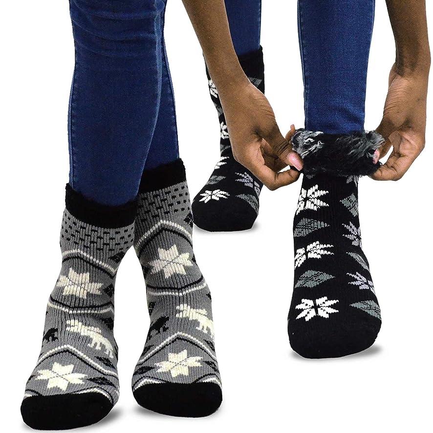 TeeHee Super Warm Brushed Thermal Crew Socks 2 Pairs Pack