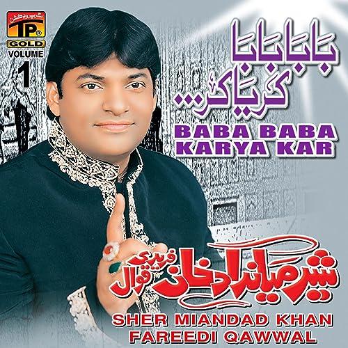 Ali Mola Ali Molla by Sher Miandad Khan Fareedi Qawwal on