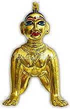 VRINDAVANBAZAAR.COM Brass Sitting Radha Rani Statue Murti, Radha Krishan Idol, Laddu Gopal murti, Krishna Idol (for Home T...