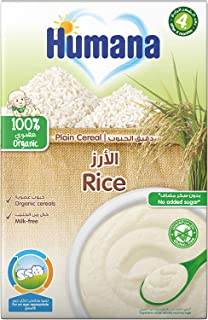 Humana Organic Rice Infant Cereal, From 4 months milk-free, 200g