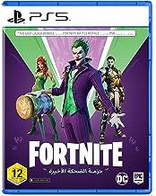 Fortnite: The Last Laugh Bundle - PlayStation 5