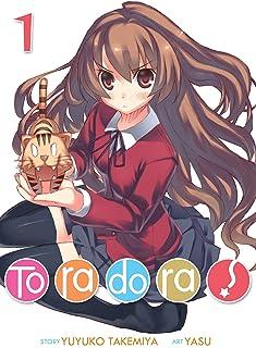 Toradora! (Light Novel) Vol. 1 (English Edition)