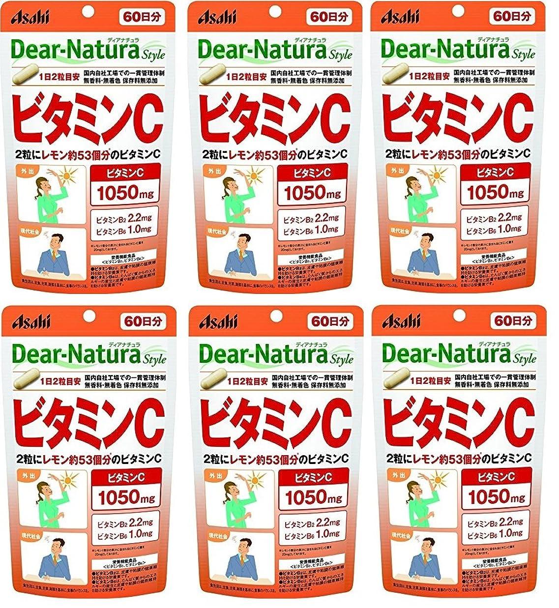 アンペア分析する肥沃な【まとめ買い】アサヒグループ食品 ディアナチュラスタイル ビタミンC 60日分(120粒)×6個