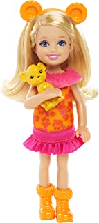 Barbie Sisters Safari Chelsea Doll, Baby Lion