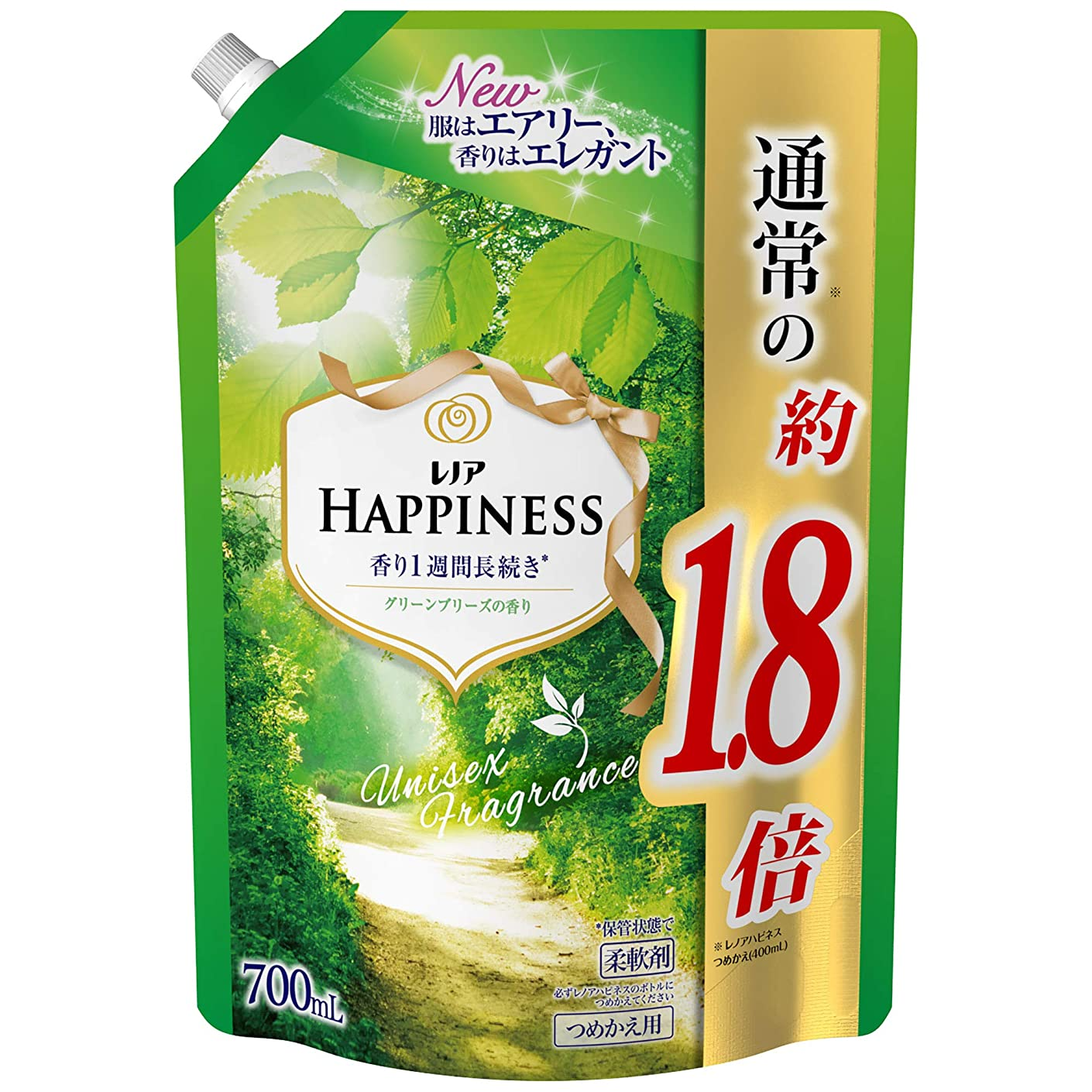 舌古代悲鳴レノア ハピネス 柔軟剤 ユニセックスシリーズ グリーンブリーズの香り 詰め替え 約1.8倍(700mL)