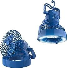 Wakeman 2 in 1 Portable Camping Lantern with Fan (Renewed)