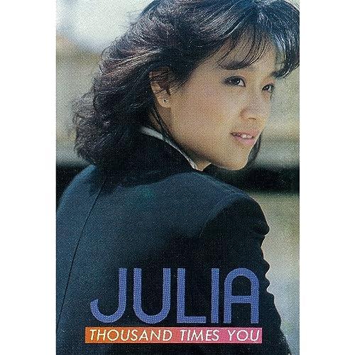 Modern Time By Julia Hsu On Amazon Music Amazon Com