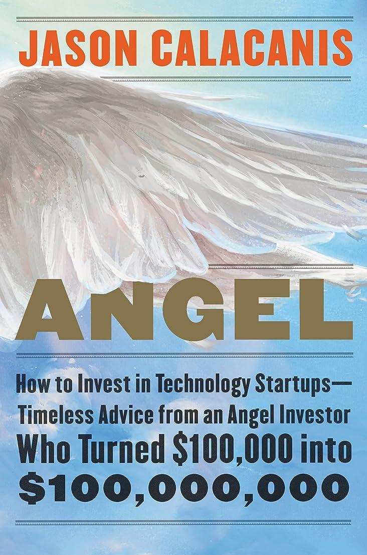 ポイント部分的監督するAngel: How to Invest in Technology Startups—Timeless Advice from an Angel Investor Who Turned $100,000 into $100,000,000 (English Edition)