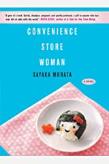 Convenience Store Woman: A Novel (English Edition) eBook Kindle