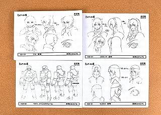 ドルアーガの塔 設定資料 制作資料 【84枚】【東京書販】