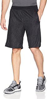 adidas Men's Training Speedbreaker Tech Moto Jacquard Short