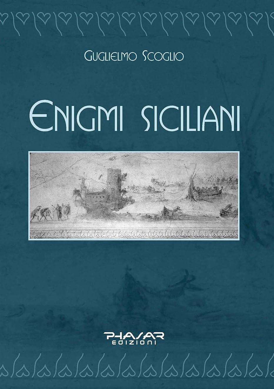 ツーリストキュービックマザーランドEnigmi siciliani (Italian Edition)