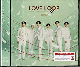 Love Loop: Sing For U (Special Edition)