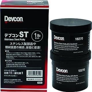 デブコン ST 450g 16270