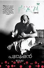 Purushan (Malayalam Edition)