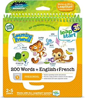 Leapfrog 462003 200 Words Activity Book, Multicoloured
