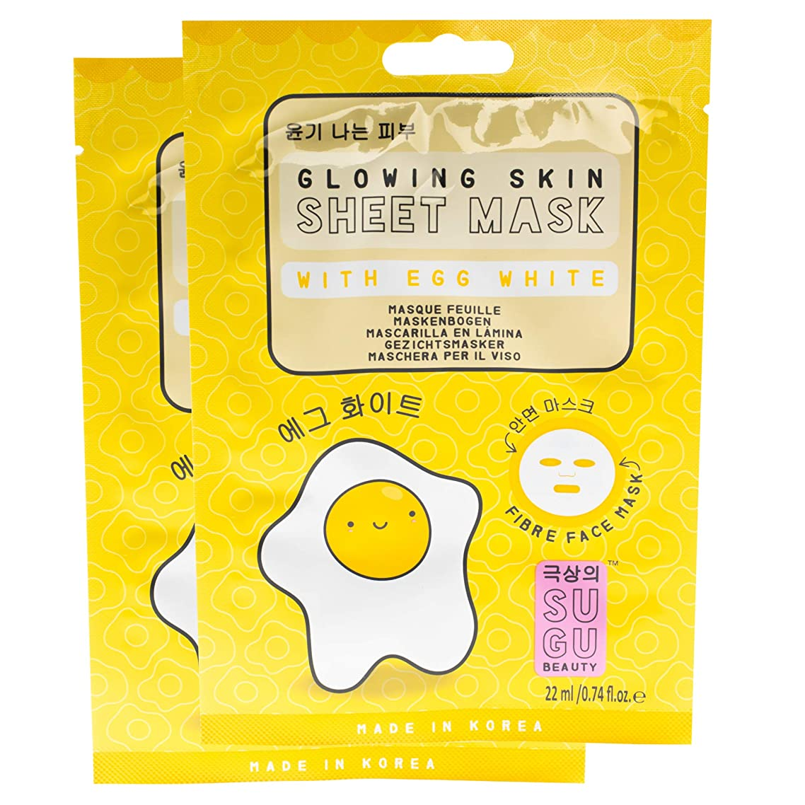 SUGU Beauty Korean Glowing Skin Sheet Mask with Egg White, Pack of 2