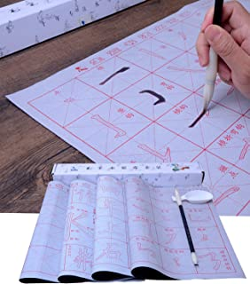 Best reusable calligraphy paper Reviews