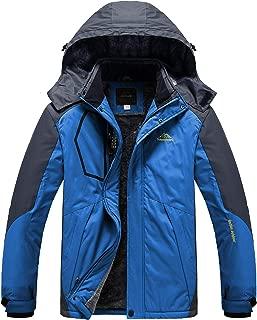 Heihuohua Men's Mountain Waterproof Ski Jacket Windproof Snow Fleece Rain Jacket
