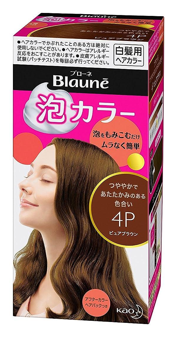 消費するアヒルエスカレート【花王】ブローネ泡カラー 4P ピュアブラウン 108ml ×10個セット