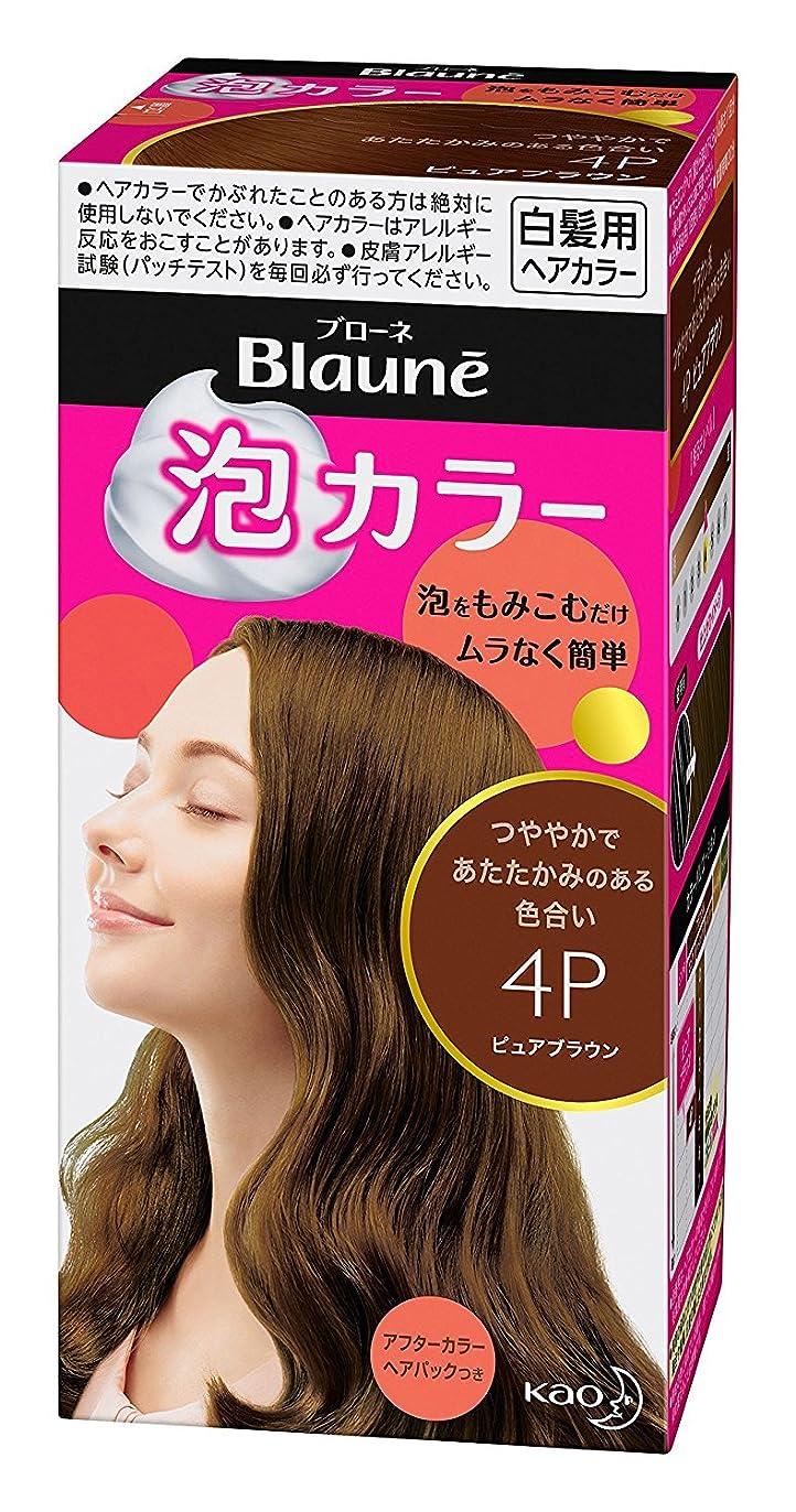 ぼかし絶縁する不一致【花王】ブローネ泡カラー 4P ピュアブラウン 108ml ×10個セット