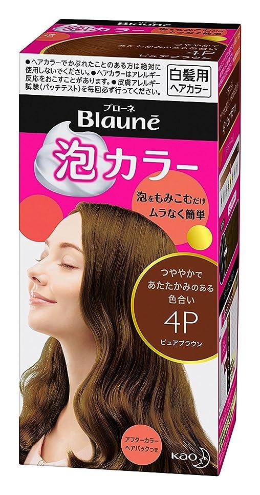 設計図ラベキャンパス【花王】ブローネ泡カラー 4P ピュアブラウン 108ml ×5個セット