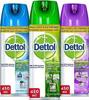 Dettol Multivariant Disinfectant Spray - Pack of 3