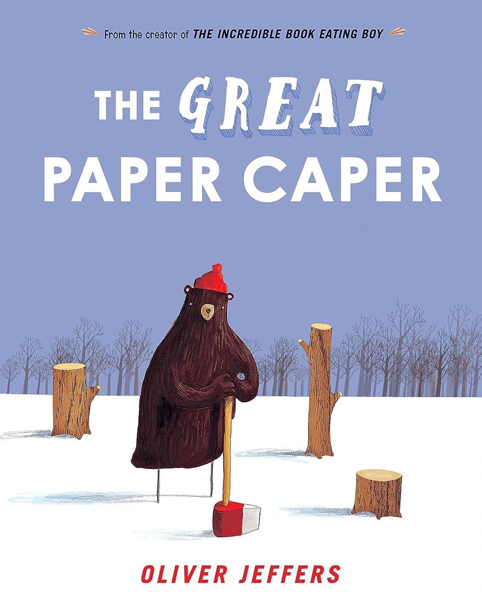 花束批判気球The Great Paper Caper (English Edition)