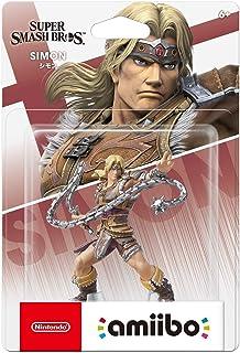 amiibo™ - Simon - Super Smash Bros.™ Series