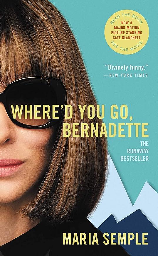 十分です知覚できる群衆Where'd You Go, Bernadette: A Novel (English Edition)