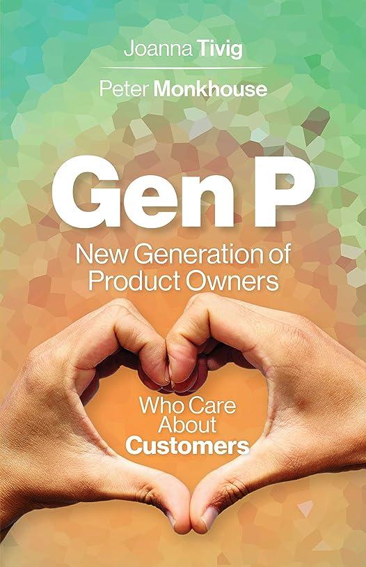 ビルダーお願いします声を出してGen P: New Generation of Product Owner Who Care About Customers (English Edition)