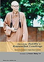 Sūtra of the Buddha's Bequeathed Teachings: 佛遺教經講記