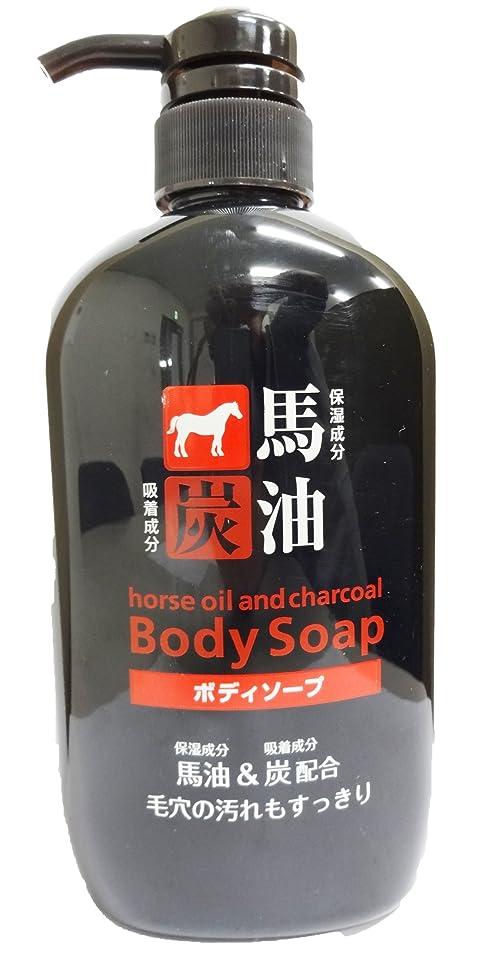 社説エイリアン毒液TKコーポレーション 馬油+炭ボディソープ 600ml