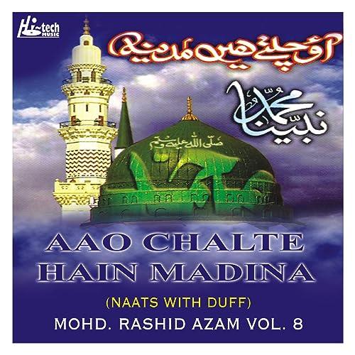 allah ho allah ho dil paway mp3 free download