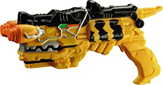 Disguise Inc - Kids Power Rangers Dino Charge Blaster