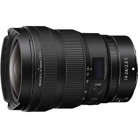 NIKON NIKKOR Z 14-24mm f/2.8 S Ultra-Wide Angle Zoom Lens for Nikon Z Mirrorless Cameras