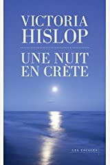 Une nuit en Crète Format Kindle