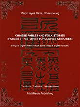 Chinese Fables and Folk Stories (Fables et histoires populaire chinoises) (French Edition)