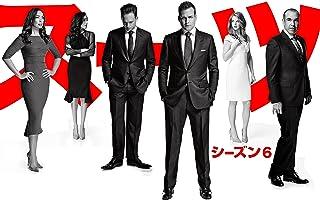SUITS/スーツ シーズン 6 (字幕版)