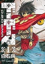 表紙: ドードーマ 1巻 (ゼノンコミックス) | 白石純
