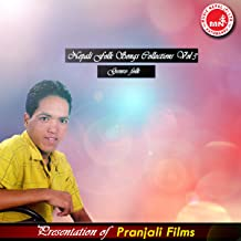 Nepali Folk Songs Collections Vol 3