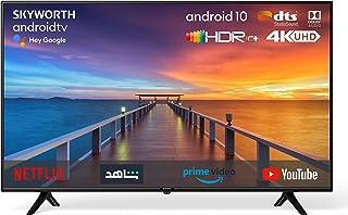 Skyworth 50 Inch Smart TV Google Android UHD 4K - 50SUC8300