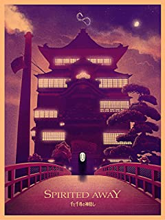 Printing Pira - Spirited Away Poster, Bath House, Alternative Design Studio Ghibli Anime Poster (24x36)